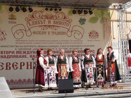 Женски народен хор - НЧ Съгласие 1890 - Каварна