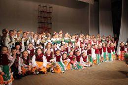 Есенен фолклорен концерт - Изображение 1