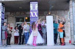 X X Национален фестивал на любителските театри с международно участие Kаварна 2017 - Изображение 1