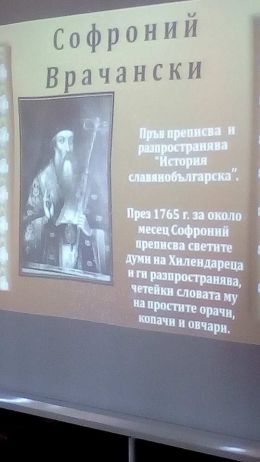 Библиотеката при НЧ Съгласие-1890 - гр. Каварна отбеляза съвместно с ученици деня на будителите - Изображение 3