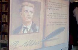 Васил Левски - национален герой - Изображение 5