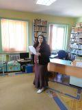 Открит урок в библиотеката - НЧ Съгласие 1890 - Каварна