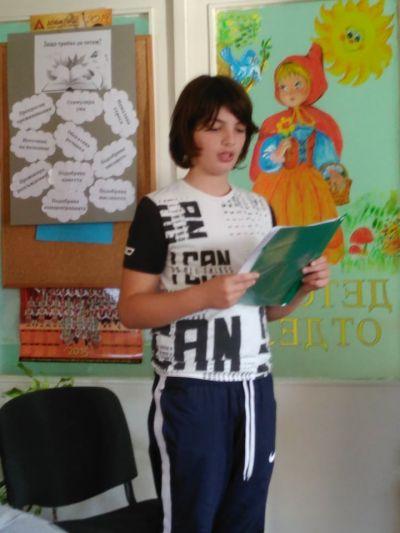139 г. от рождението на Йордан Йовков - Изображение 3
