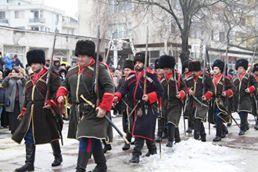 3 март 2018 г - НЧ Съгласие 1890 - Каварна
